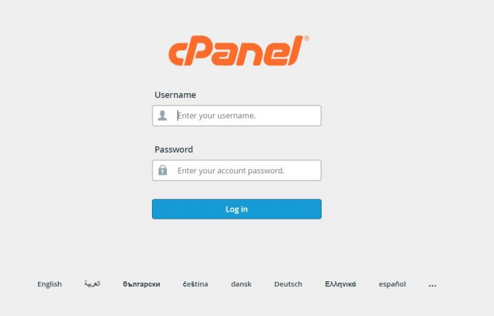 doctorhoster cpanel